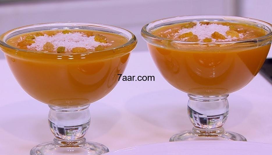طريقة عمل قرع العسل الحلو